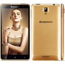 Lenovo S8 Golden Warrior