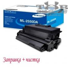 Заправка картриджа Samsung ML-2550DA + чип