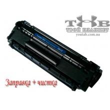 Заправка картриджа принтера HP Q2612A
