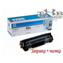 Заправка картриджа принтера HP CE285A