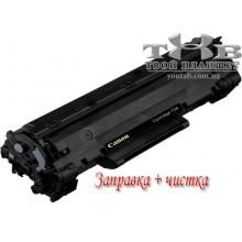 Заправка картриджа принтера Canon cartridge 728