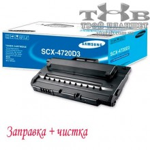 Заправка картриджа Samsung SCX-4720D3/D5 + чип
